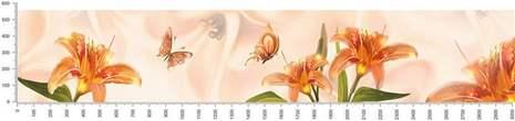 арт.№084 (skin_flora 447 )