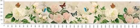 арт.№317 (skin-flora 52)