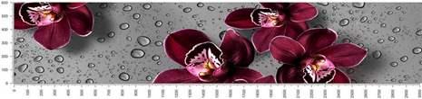 арт.№501 (skin-flora 341)
