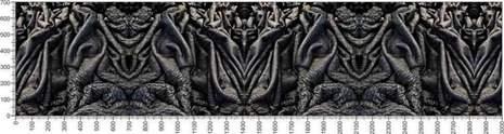 арт.№485 (Панорамы природы 79)